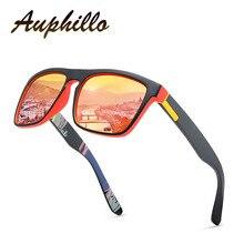 Polarized Sunglasses Men Luxury Brand Designer Square PC Frame Colorful Lens Sports Sun glasses For Driving Glasses UV400