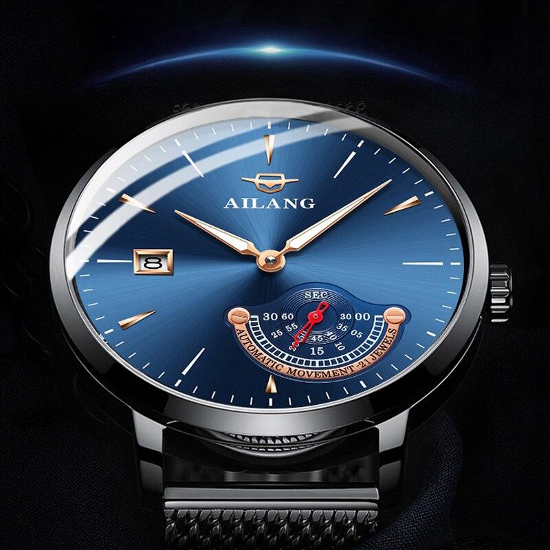 السويسري أصيلة AILANG رقيقة جدا ساعة رجالي كامل التلقائي الميكانيكية ووتش القوات الخاصة الإبداعية مفهوم موجة 2018 جديد-في الساعات الميكانيكية من ساعات اليد على  مجموعة 1