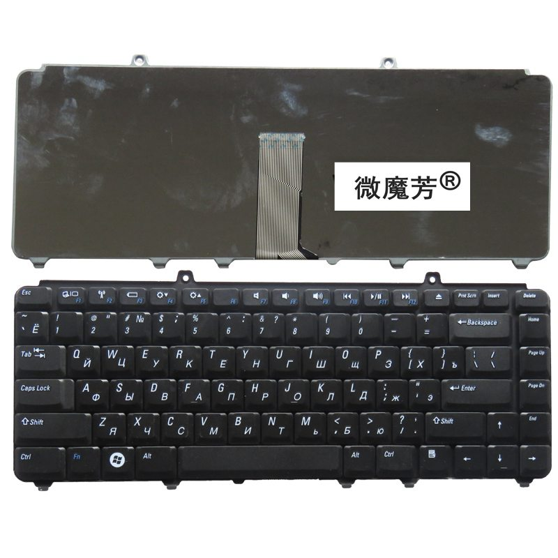 Russian Keyboard for Dell inspiron 1400 1520 1521 1525 1526 1540 1545 1420 1500 XPS M1330 M1530 NK750 PP29L M1550 Ru Black