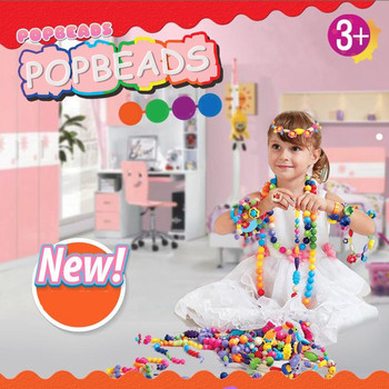 400pcs 100pcs Pop Beads Children jewelry Amblyopia Candy Colors DIY Wear Bead Bracelet Kids Toys Personalized