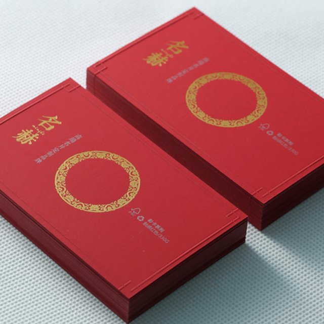 Free shipping custom business cards gold foil visting cards free shipping custom business cards gold foil visting cards printing touch smooth red card 330g reheart Image collections