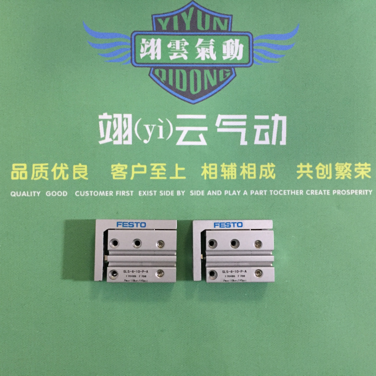 SLS-6-5-P-A SLS-6-10-P-A SLS-6-15-P-A SLS-6-20-P-A FESTO Slide cylinder Pneumatic componentsSLS-6-5-P-A SLS-6-10-P-A SLS-6-15-P-A SLS-6-20-P-A FESTO Slide cylinder Pneumatic components