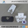 JIERUI  CAR PLASTIC CLIP FOR RENAULT CLIO II 2 (1998 - 2006) ELECTRIC WINDOW REGULATOR REPAIR KIT FRONT LEFT OR RIGHT