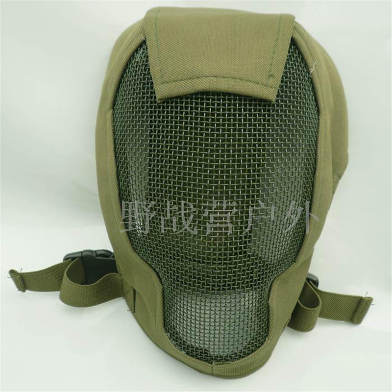 Full Face Airsoft turvavõrgu reguleeritav mask kaitseks sport - Laskmine - Foto 6