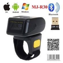Eyoyo MJ R30 taşınabilir Bluetooth halka 2D tarayıcı barkod okuyucu IOS Android Windows için PDF417 DM QR kodu 2D kablosuz tarayıcı