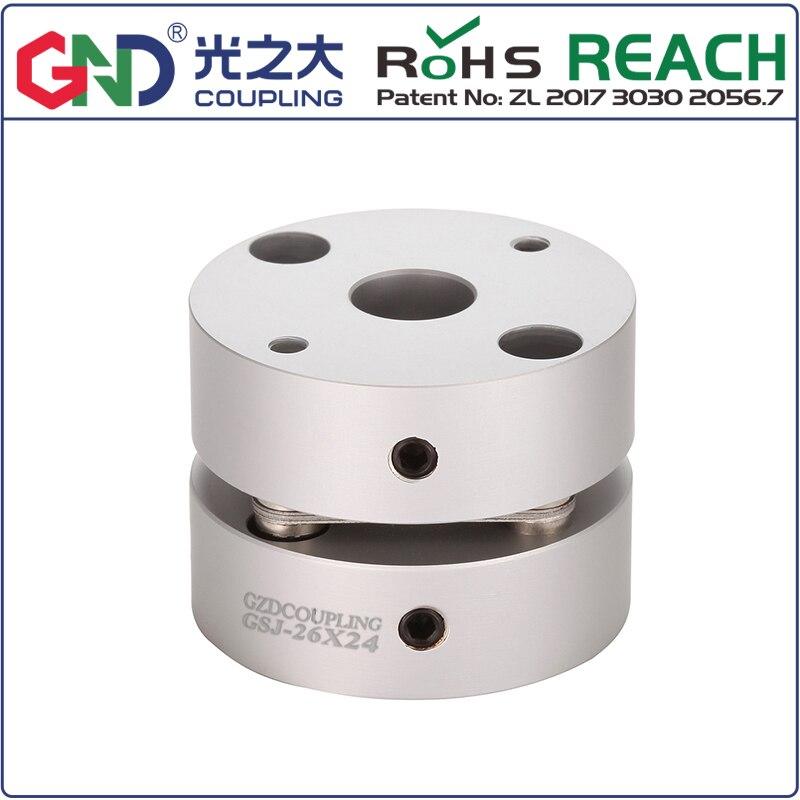 GND муфта GSJ алюминиевый сплав Одиночная пленка верхняя проволока серии вал муфты GSJ 104X70 GSJ 126X78