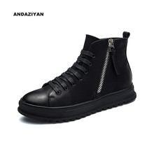 zipper high to help plate shoes men