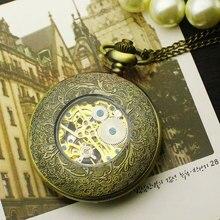 Бронзовый Роман Количество Механические Карманные Часы Кулон Ожерелье Цепь Мужская Подарки