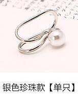 E333S silver pearl