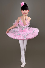 Children's ballet skirt costume Little Swan dance tutu Pompon yarn skirt sling performance clothing