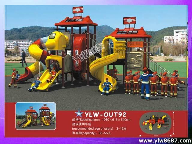 parque shcool juegos exterior con mltiples funciones la diversin de la escuela zona de