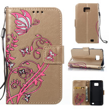 phone Holster For coque samsung galaxy s2 i9100 Case wallet mobile hoesjes For fundas samsung galaxy s2 S 2 I9100 covers cases(China)
