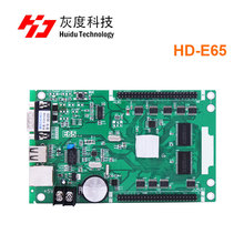 huidu HD-E65 single dual color ethernet led control card control unit for true color led tv and led video display tf cnt fn tf cnt f timing chronograph countdown stopwatch led game display control card single dual color remote controller