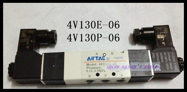 1Pcs 4V130E-06 AC110V  Solenoid Air Valve 5 port 3 position BSP 1/8 Brand New подвесной светильник la lampada 130 l 130 8 40