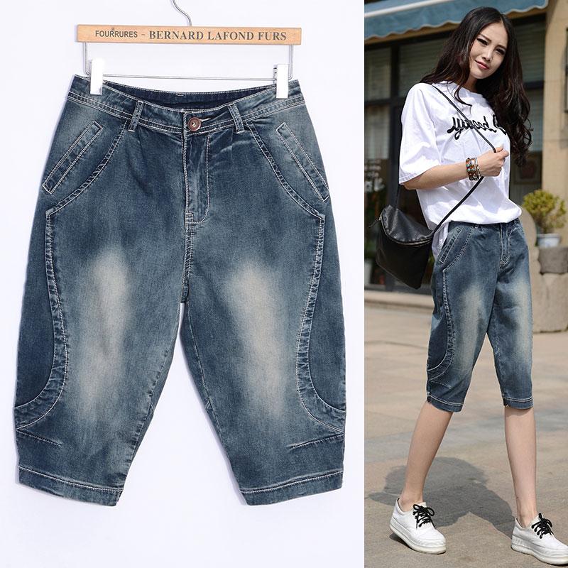Women Plus Size Jeans 26 Promotion-Shop for Promotional Women Plus ...