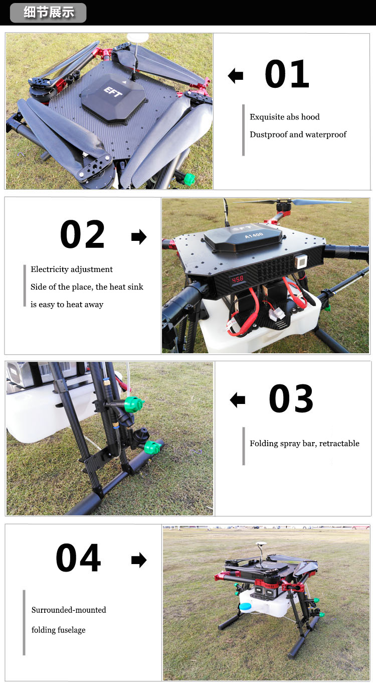 agricultural protection drone 5