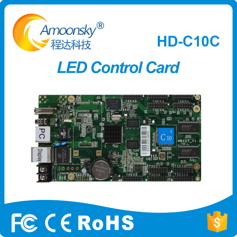 HD-C10C led screen controller with 10 of HUB75E led control card support add wifi mode remote control led video display(China)