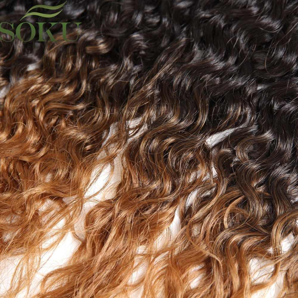 Keriting Keriting Rambut Sintetis Bundel Soku Serat Suhu Tinggi 16-20 Inch Ombre Rambut Pirang Menenun Ekstensi 8 Buah/Pak
