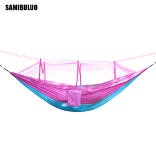 Portable Mosquito Net Camping Hammock Outdoor Garden Travel Swing Parachute Fabric Hang Bed Hammock цена в Москве и Питере