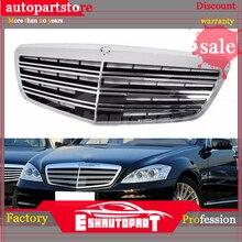 1 шт. автомобильная гоночная решетка для Mercedes Benz W221 гриль MB S550 S63 2007-2013 S63 S65 хромированная сетка радиатора переднего бампера нижняя модификация