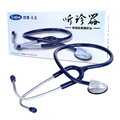 Cofoe Zinc Single Head  Nursing Cardiology  Professional Stechoscope Stethscope Medical Estetoscopio  Health Monitors 30N