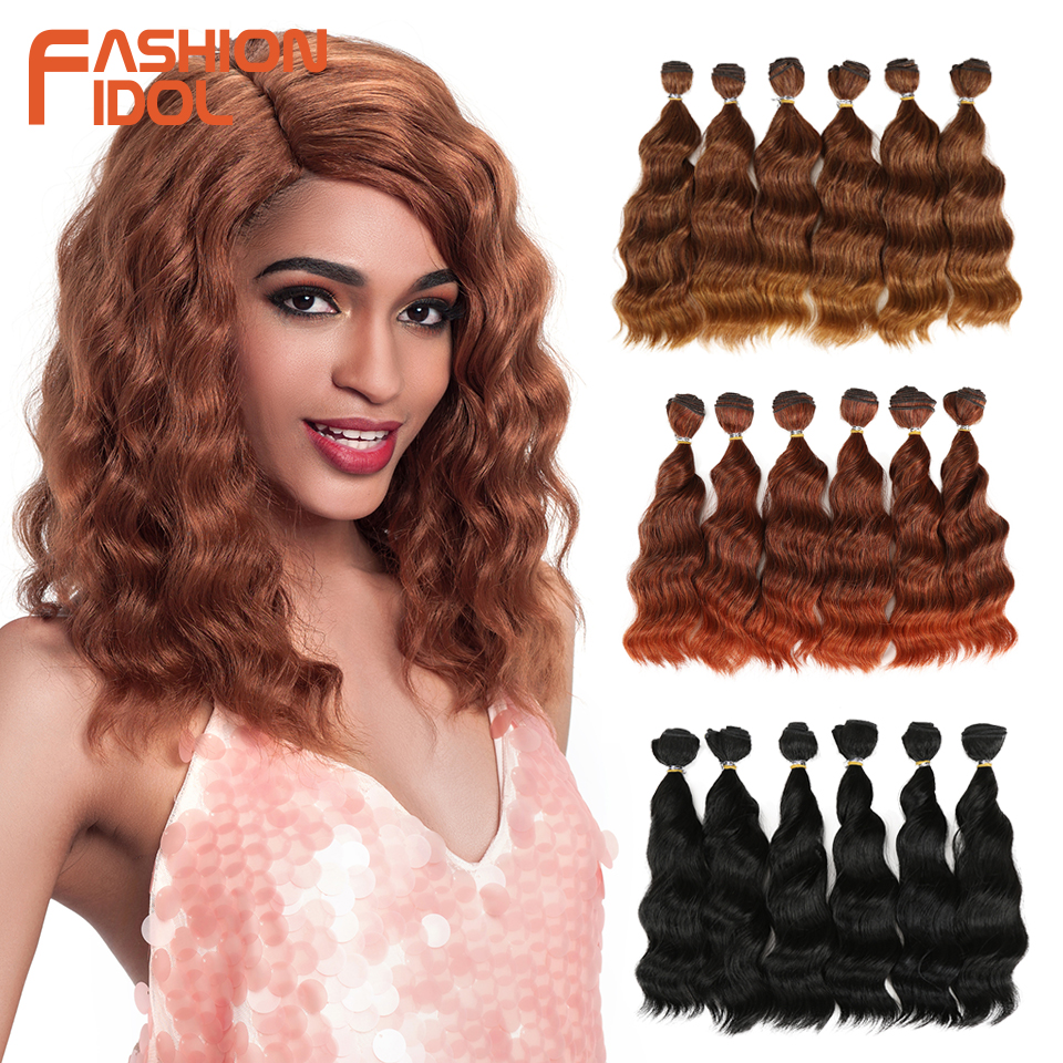 FASHION IDOL Synthetic Hair Water Wave 12 Inch Short Hair Extensions 6 Pieces Ombre Brown Color Hair Weave Bundles Free Shipping
