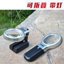 5 times magnifying glass, three in one folding band, LED light, 60mm handheld, old man reading newspaper(China)