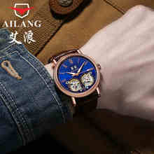 2016 luxury brand AILANG automatic mechanical watches Mens Waterproof double Tourbillon watch blue leather calendar