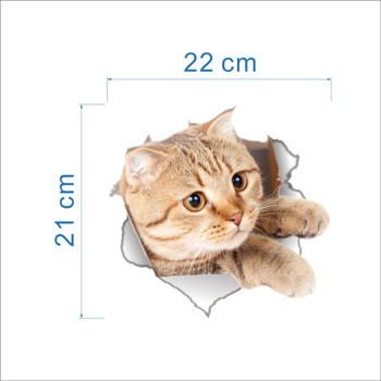 Cats 3D Wall Sticker Toilet Stickers Hole View Vivid Dogs Bathroom Home Decoration Animal Vinyl Decals Art Sticker Wall Poster 13