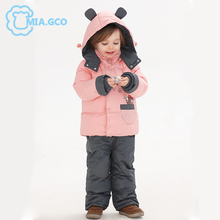 MIA.GCO Winter Children Clothes sets Boy Girl Baby duck 9333d3c5b8ab
