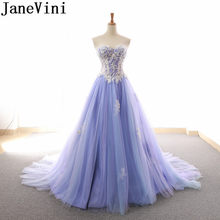 0ce6f2755e Lavender Wedding Dress Promotion-Shop for Promotional Lavender ...