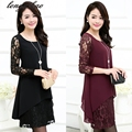 2017 spring and autumn new long-sleeved lace long-sleeved women's large size solid color dress TB708