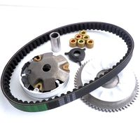 GY6 49 50 Clutch Variator FAN Drive Belt For Chinese Scooter Moped 139QMB Parts
