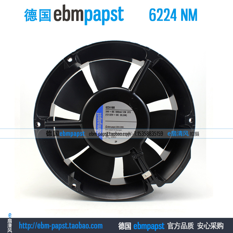 все цены на ebm papst 6224 NM 6224NM DC 24V 0.5A 12W 172x172x51mm Inverter axial fan онлайн