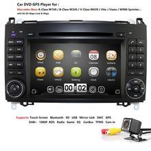 Araç DVD oynatıcı oynatıcı Mercedes Benz B200 B sınıfı W169 W245 Viano Vito W639 Sprinter W906 2 Din araba radyo multimedya GPS RDS