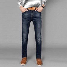 2017 Men's Classic Relaxed Straight Fit Jean Super Comfy Skinny Motorcycle Durable Denim Pants Fashion Men Boot Cut Jeans