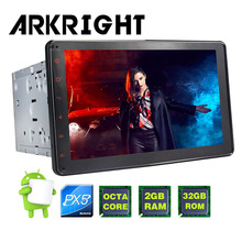 ARKRIGHT 8'' Android 8.0 Universal Car Radio Stereo Head Unit HD GPS Navigation 2GB Ram 32GB Rom Multimedia Player PX5 Octa Core