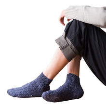 Autumn winter warm socks Japanese long mens draw thick line of yarn simple male students cotton