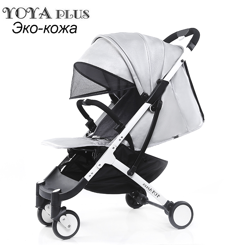 YOYAPLUS baby carriage light folding umbrella car can sit can lie ultra-light portable on the plane 2018 yoyaplus baby stroller light folding umbrella car can sit can lie ultra light portable on the airplane