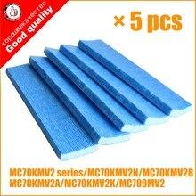 5pcs אוויר מטהר חלקי רב תכליתי מסנן עבור DaiKin MCK57LMV2W/R/K/A/N MC709MV2 MC70KMV2N/R//KAir מטהר