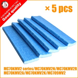 5pcs Air Purifier Parts Multif