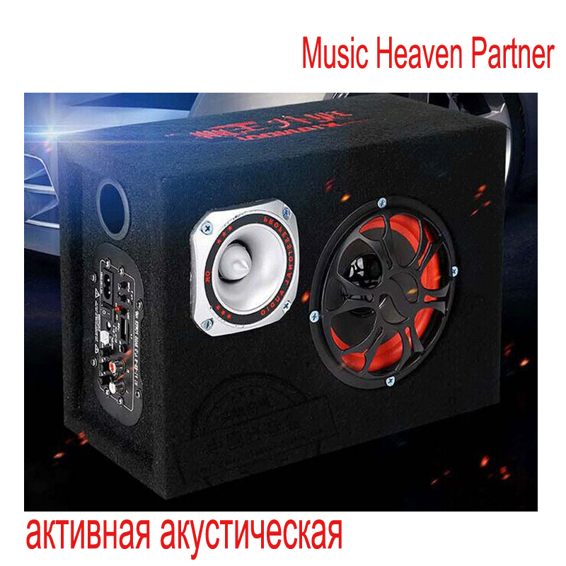 New Cheapest 8 inch 12v 220v 450Watts Car Stereo Audio Acoustic Hifi Portable Active Speakers, KTV Boom Box stage Subwoofers powerful 8 inch 12v car audio acoustic portable active 500watts speakers amplifier boom box stage louder speaker subwoofer