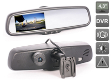 1080P Rearview Mirror DVR with 4.3″ monitor (Ambarella A7 / parking mode / auto LCD backlight adjustment),  AVS0488DVR