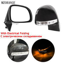 MZORANGE 1PCS Side Heated Rear View Mirror For Chevrolet Captiva 2008-2010 LED Indicator Light Rearview Mirror Assembly Holder(China)