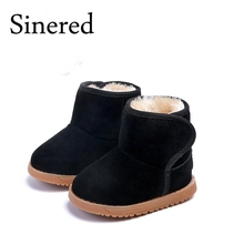 Sinered Winter Children cotton thick snow boots keep warm flat  baby shoes kids solid comfortable non-slip boots for boys girls