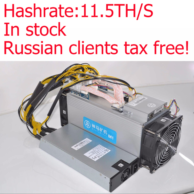 Russian clients free tax!! In stock Asic Bitcoin Miner WhatsMiner M1 11.5TH/S 0.17 kw/TH better than Antminer S9, PSU included