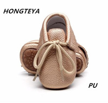 New candy colors Hard sole baby shoes lace-up soft Pu leather baby girls shoes fringe baby moccasins boots for 0-24 M(China)
