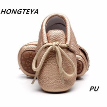 New candy colors Hard sole baby shoes lace-up soft Pu leathe