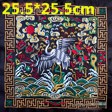 25.5*25.5cm Miao Ethnic Cranes Embroidery Applique DIY Clothes Jacquard Decorations Embroidered Sewing Patches