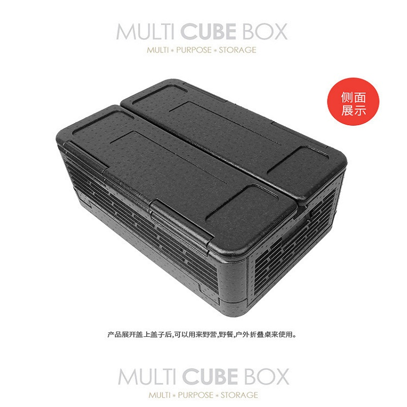 Image 3 - Экспортный портативный складной инкубатор для пикника 35L большая коробка для хранения продуктов инкубатор автомобильный холодильник-in Диспенсеры для пленки from Дом и животные